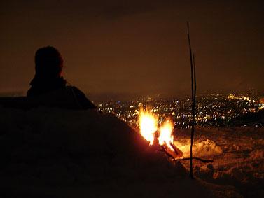 Bål og utsikt over Oslo